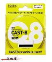 ゴーセン CAST8 キャスト8 2号 38lb 150m PE