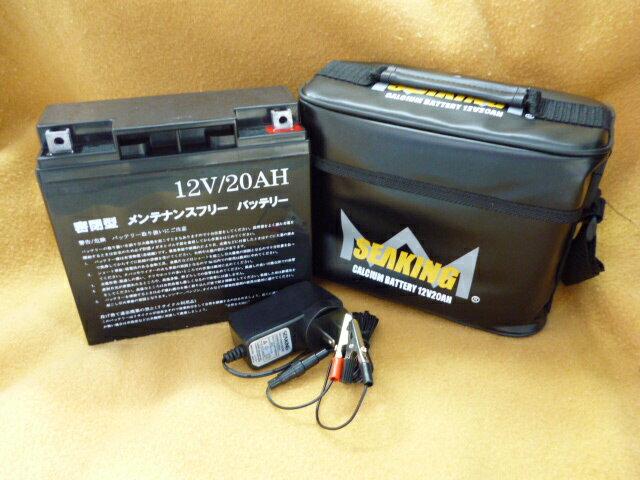 シーキング バッテリー 充電器付き 12V/20AH