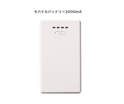 サンライン・ヒートシステム純正バッテリー BT35471