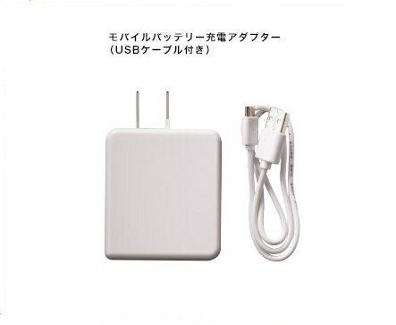 サンライン・ヒートシステム純正充電器 JDKB35472