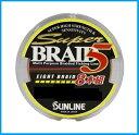 サンライン SUNLINE スーパーブレイド5 8本組 PE 0.8号 300m