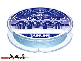 サンライン SUNLINE ソルティメイトキャストアウェイ PE 150m 25lb