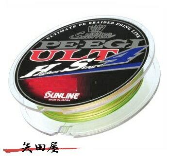 サンライン SUNLINE ソルティメイト PE EGI ULT HS4 0.5号 240m エギング