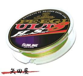 サンライン SUNLINE ソルティメイト PE EGI ULT HS8 0.5号 240m エギング