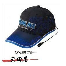 特価 サンライン ツアーキャップV CP-3381 ブルー メーカー希望小売価格35%off