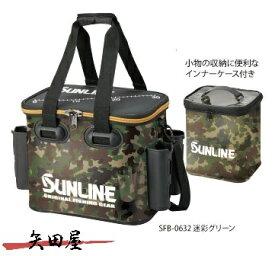 サンライン 2018 サンライン・タックルバッグ SFB-0632 迷彩グリーン メーカー希望小売価格35%off