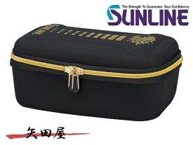 サンライン サンラインリール&スプールケース SFP-0714