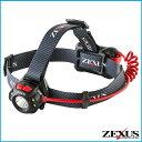 富士灯器 ZEXUS ゼクサス ZX-360 ヘッドライト