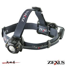 冨士灯器 ZEXUS ゼクサス ZX-350 ヘッドライト キャンプ 登山