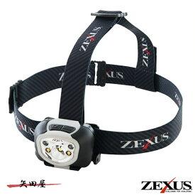 特価 冨士灯器 ZEXUS ゼクサス ZX-R260 ヘッドライト USB充電 キャンプ 登山 充電池 LED