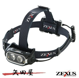 冨士灯器 ZEXUS ゼクサス ZX-R700 ヘッドライト USB充電 ヘッドライト キャンプ 登山 充電式