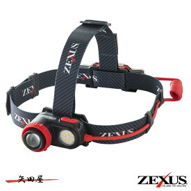冨士灯器 ZEXUS ゼクサス ZX-R730 充電式 ヘッドライト USB充電 キャンプ 登山 LED 専用ケースプレゼント中