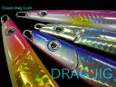 マルシン漁具 ジギング ドラッグジグ 80g 7本セット メタルジグ