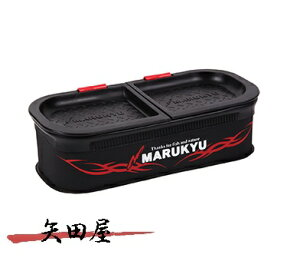 マルキュー パワーエサバケット22EX ブラック