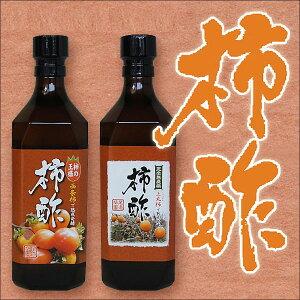 柿酢 無添加 果実酢 飲む酢500ml 国産 広島 高血圧 疲労回復 免疫力アップ ダイエット