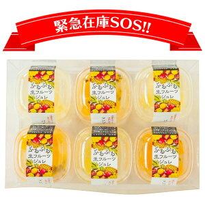 ぷるふる 生フルーツ ジュレ ゼリー 6個 パイナップル マンゴー パッションフルーツ 沖縄 南国 ぷるぷる 人気 お返し 果物 フルーツ ギフト プレゼント 贈答 ご挨拶 お祝 御祝 内祝 お礼 御礼