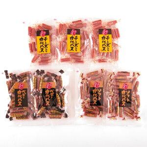 【送料無料】ヤガイ 3種のカルパス詰め合わせ (チーズ入りカルパス×3・ベビーカルパス×2・ソフトカルパス×2)