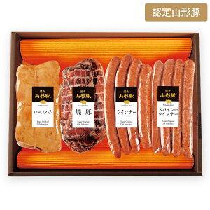 【送料無料】ヤガイ 認定山形豚ウインナー2種とロースハム、焼豚の詰め合わせ