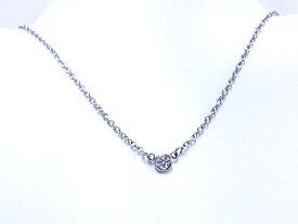 【中古】【程度A】【美品】ティファニー TIFFANY&CO バイザヤードネックレス 1粒ダイヤ プラチナ950 Pt950
