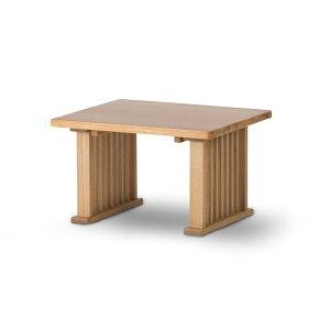サイドテーブル カフェテーブル テーブル コンパクト おしゃれ 幅60cm 高さ36cm 和モダン 高級 ナチュラル オーク 角格子 『なごみ-サイドテーブル NB色』 モダン仏壇 現代仏壇の八木研