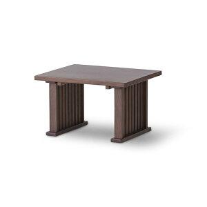 サイドテーブル カフェテーブル テーブル コンパクト おしゃれ 幅60cm 高さ36cm 和モダン 高級 ダークブラウン オーク 角格子 『なごみ-サイドテーブル DB色』 モダン仏壇 現代仏壇の八木研