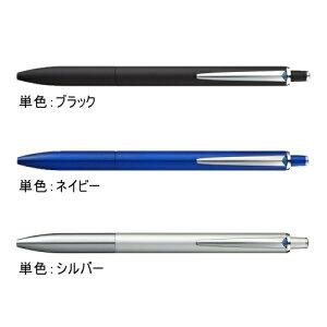 ジェットストリームプライム(JETSTREAM PRIME)ノック式単色ボールペン(SXN-2200-07)(三菱鉛筆)