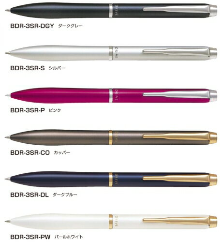 PILOT アクロドライブ 油性ボールペン 各色 (BDR-3SR)