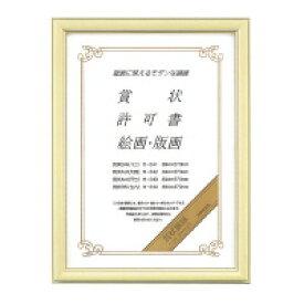 コクヨ 賞状額縁 賞状A3(大賞) ポリスチレン白木調 (カ-242)