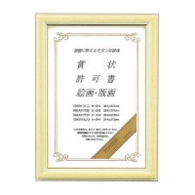 コクヨ 賞状額縁 賞状A4(尺七) ポリスチレン白木調 (カ-243)