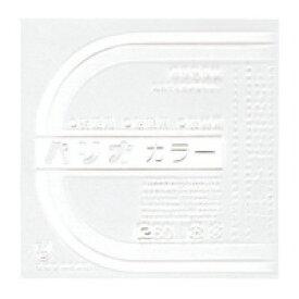 オキナ 単色折紙 白 (HPPC22)