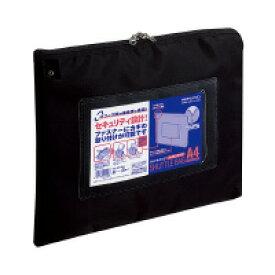 コクヨ 事務用連絡ケース<シャトルバッグ> ナイロンタイプ A4 黒 (クケ-2914ND)