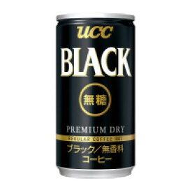 【配送条件あり】UCC UCC BLACK無糖 185g×30缶 (501777)