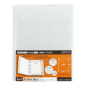 コクヨ 取扱説明書ファイル替紙 A4縦 4穴 マチ付き 封筒型 (ラ-YT870)