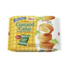 ロッテ カスタードケーキ パーティーパック 9個 (9657)