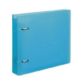 コクヨ CD/DVDファイル 22枚収容 ケース付 ライトブルー (EDF-CF221LB)