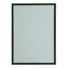 大額 【配送条件あり】スマートパネル(ウッド)A1 枠色ブラウン外寸879×632×15mm