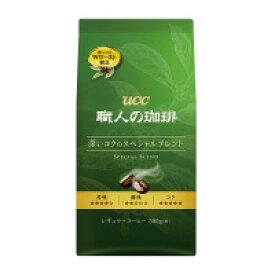 UCC 職人の珈琲 深いコクのスペシャルブレンド 300g レギュラーコーヒー (363191)