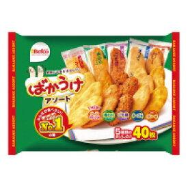 栗山米菓 ばかうけアソート 40枚入り (435697)