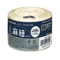 麻紐(ホワイト・ホビー向け)(ホワイト)チーズ巻き160m
