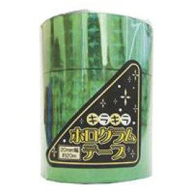 エヒメ紙工 ホログラムテープ 緑 幅20mm×約20m (HOT-GR)