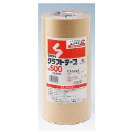 積水化学工業 クラフトテープ No.500 5巻入り 茶 幅50mm×長さ50m (K50X03)