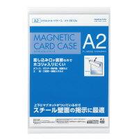 マグネットカードケースA2内寸法613×430mm