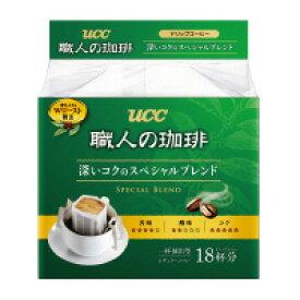 UCC 職人の珈琲ドリップ スペシャルブレンド 18袋 (350192)