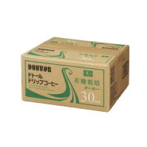 ドトールコーヒー ドトール ドリップコーヒー 有機栽培ブレンド 30袋 (4753)