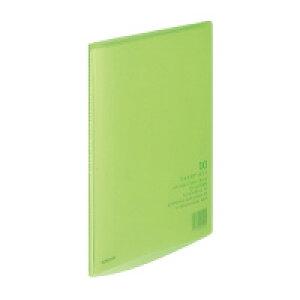コクヨ クリヤーブック<キャリーオール> A4縦 固定式10枚ポケット 黄緑 (ラ-2LG)