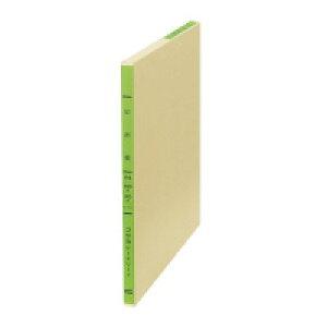 コクヨ 三色刷りルーズリーフ A4 応用帳 100枚 (リ-177)
