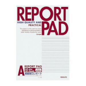コクヨ キャンパス レポート箋(表紙巻き) A4 罫幅7mm 50枚 (レ-725A)