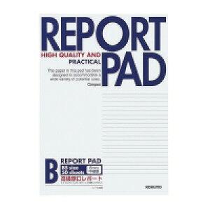 コクヨ キャンパス レポート箋(表紙巻き) B5 罫幅6mm 50枚 (レ-735B)
