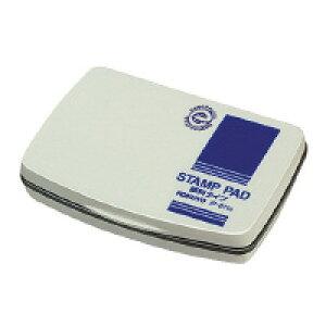 コクヨ スタンプ台(油性顔料タイプ)小形(1号) 盤面サイズ:65×40mm 藍 (IP-611B)
