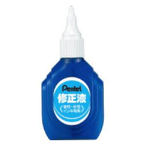 ぺんてる 修正液 18ml入り ボトルタイプ (XEZL1-W)